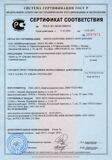 CERTIFICATE OF CONFORMITY 2014-2017ru